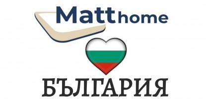 Ние обичаме България